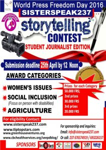 POSTER STORY TELLING